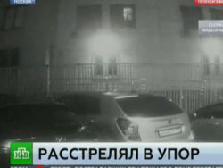 Подполковник МВД расстрелял водителя в центре Москвы