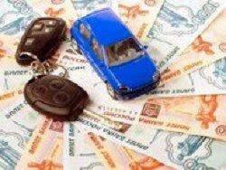 Льготные автокредиты обернулись для заемщиков новыми налогами