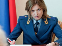 Киновед-террорист с депутатским мандатом