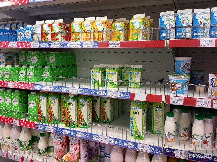 Россияне отказываются от молочных продуктов из-за их дороговизны
