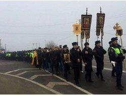 В Сети высмеяли крестный ход полицейских против ДТП в Краснодаре