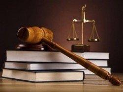 Какие законы вступают в силу в ноябре 2017 года?