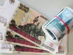 Роструд готовит страну к экономическому кризису