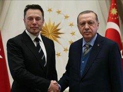 Президент Турции Эрдоган и Илон Маск обсуждают сотрудничество с турецкими фирмами