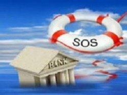 На спасение российских банков потратили 3,2 триллиона рублей за три года