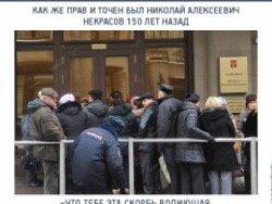 Настоящая боль России