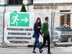 Москва: Художества Собянина скоро отразятся в наших платежках