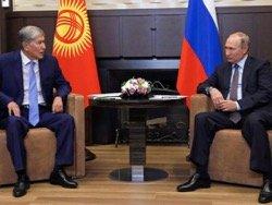Друзья Путина переругались, не поделив границу и деньги