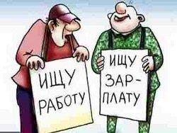 В России растет число банкротств и долгов по зарплате