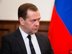 Дмитрий Медведев отложил принятие нового налога для нефтянки на 2018 год