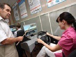 Минтранс России планирует разделить водителей на профессионалов и любителей