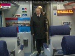 Путин объявил о выходе экономики из кризиса