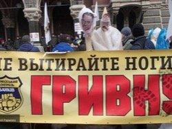 Разбитое корыто: Киев насчитал 15 млрд долларов убытков без российского рынка