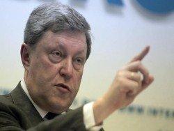 """Надо обязать """"Газпром"""" и """"Роснефть"""" выплачивать дивиденды в Пенсионный фонд"""