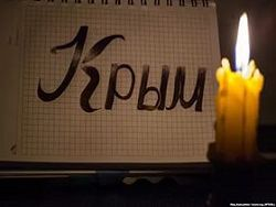 Пощечина Крыму от господина Путина принята к сведению