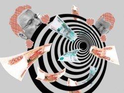 Иностранные инвесторы в 2017 году вывели из России $900 миллионов