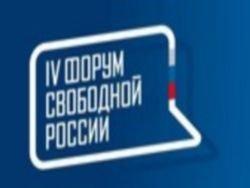 Экс-советник Путина Илларионов: Казнить всех! Даже детей нельзя помиловать!