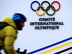 МОК запретил олимпийцам из РФ размещать национальную символику на форме