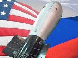 США готовят зачистку внутри России