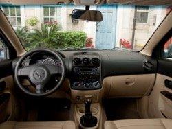 Nissan отзывает в России почти 130 тысяч машин