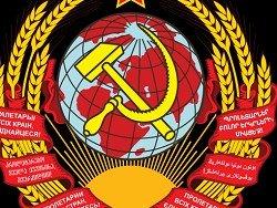 30 декабря 1922 года образован СССР