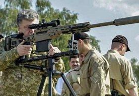 Порошенко рассказал, зачем Украине американское оружие