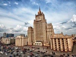 """МИД обвинил США в попытках поднять для России """"цену конфликта"""" в Донбассе"""