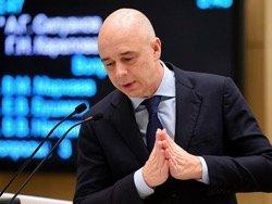 Резервный фонд России подошел к концу