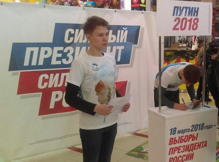 А сборщики подписей в поддержку самовыдвижения Путина ведают ли об этом?