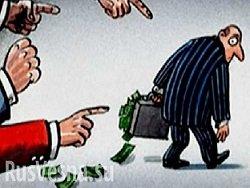 Предательство олигархов. Зачем такие олигархи и их банки нужны России?
