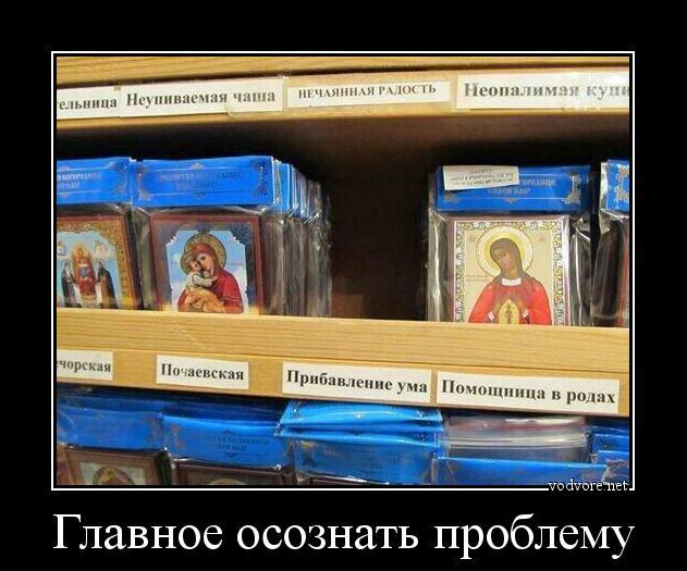"""Тайна """"смуглой"""" богородицы"""