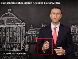 Жесты подвели: Навальный плохо скрывает ложь