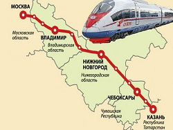 ВСМ Москва – Казань не будет