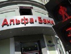 Альфа-банк отказался обслуживать оборону России из страха перед санкциями Запада