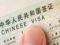 По примеру Америки: Китай усиленно привлекает умных иностранцев