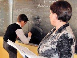 В российских школах эпидемия безграмотности