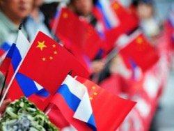 Сибирская нефть в юанях: Россия и Китай наносят удар по нефтедоллару