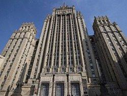 МИД РФ: действия Киева в отношении Донбасса похожи на подготовку к новой войне