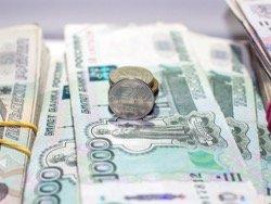 Зарплата россиян с редкими профессиями повысится в 2018 году — ВЦИОМ