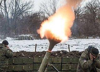 ВСУ ведут интенсивный огонь по пригороду Горловки, поселок обесточен