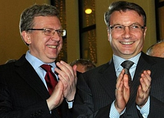 Греф и Кудрин грозят превратить Россию в территорию социального ада