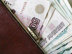 С 1 января вырастут МРОТ и зарплаты бюджетников