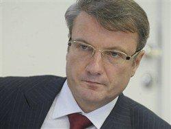 Греф откровенно объяснил чиновнику правительства, почему из России уезжают специалисты