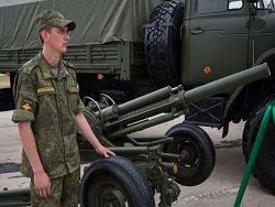 Названо атаковавшее российскую базу в Сирии оружие