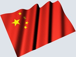 Власти Китая за год вернули из-за границы 1300 беглых взяточников