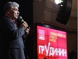 Павел Грудинин: Мы проведем национализацию всей преступно нажитой собственности