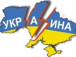 Савченко признала, что западные партнеры готовы приступить к разделу Украины
