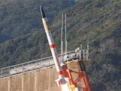 Япония отправила в космос маленький спутник на самой маленькой ракете
