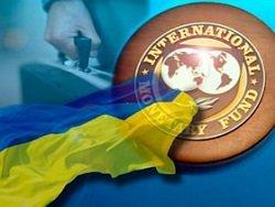 Украинский кризис финансовых тягот