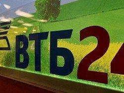 """ВТБ станет крупнейшим акционером сети магазинов """"Магнит"""""""